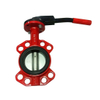 High Quality Wafer Type Butterfly Valve Pn16