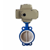 Tfw Approved Electric Actuator PTFE Lined Butterfly Valve