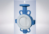 CF8 Di Ci EPDM PTFE Strong Acid Ductile Iron Lever Opreated Wafer Lug Butterfly Valve